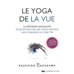 Yoga de la vue (Le)